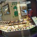 写真:千房 ザ・モール仙台長町支店
