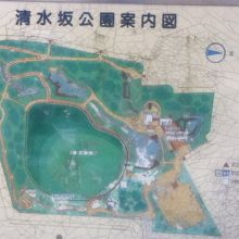 高低差のある広い公園