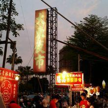 花園夜市と並ぶ台南を代表する夜市です。