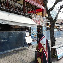 レストランと魚売店併設