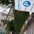 写真:仙台市福祉プラザ