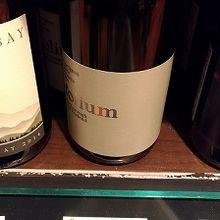 このワインお勧めです!