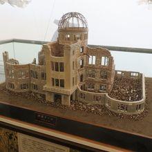 広島ドームの模型