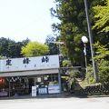 写真:定峰峠 峠の茶屋