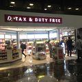 免税店 (デル バヒオ国際空港)