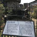 写真:源泉公園薬壺の湯