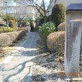 写真:新渡戸稲造生誕の地