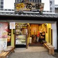 写真:みつばち工房 花の道 倉敷花織店