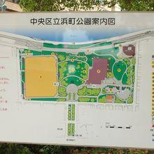 公園の案内図。
