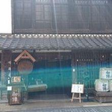 フルーティーな津和野の純米酒