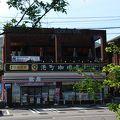 写真:港町珈琲店