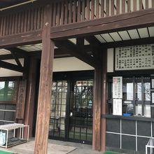 入口の風景