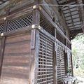 写真:閼伽井屋 三井の霊泉