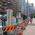 写真:東京女子医科大学発祥の地