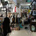 写真:七浦興旺服飾市場 (七浦路)
