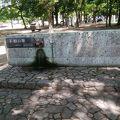 写真:平和の泉