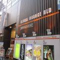 写真:現代オレンジビル