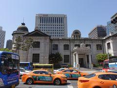 韓国銀行 貨幣金融博物館
