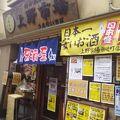 写真:上野市場 御徒町店
