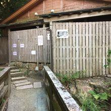 露天、内湯、蒸湯ある温泉施設