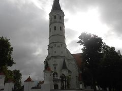 Siauliai Saint Disciple Peter and Paul Cathedral