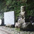 写真:児啼爺の石像