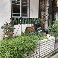 写真:モンタナ