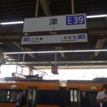近鉄がJRよりメジャーな感じの駅