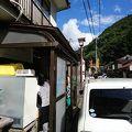 写真:名水とうふ 山口屋