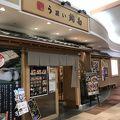 写真:うまい鮨勘 イオンタウン仙台泉大沢支店