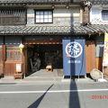 写真:鷹取醤油