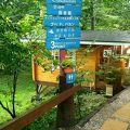 写真:小淵沢カントリークラブ