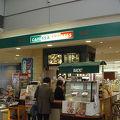 写真:カフェッサエクスプレス 仙台空港店