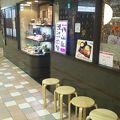 写真:正起屋 阪急三番街店