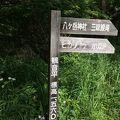 写真:八ヶ岳観音平
