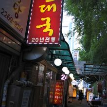 鍾路3街駅 クチコミガイド(2ペー...