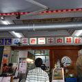 写真:牛老二牛肉麺館