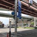 写真:国道174号線 (日本で一番短い国道)