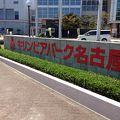 写真:キリンビアパーク名古屋