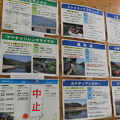 写真:四万十 川の駅 カヌー館