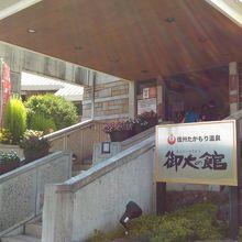 立派な町営温泉施設