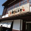 写真:桶谷菓子店 前川売店