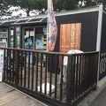 写真:みほナビ