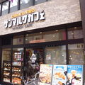 写真:サンマルクカフェ 大阪天神橋店