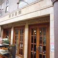 写真:西洋茶館