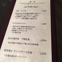 ヒレステーキ定食@飯倉片町