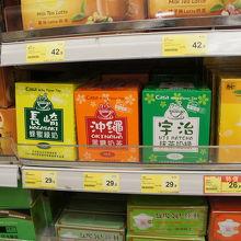 台湾系スーパー、日本押し