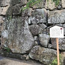 北櫓真田石