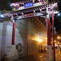 写真:南京町 海栄門