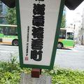 写真:浅草猿若町碑